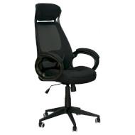 Кресло офисное SPECIAL4YOU Briz Black (E0444)