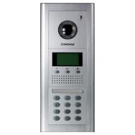 Вызывная панель COMMAX DRC-MSB
