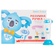 Ручка интерактивная SMART KOALA Smart Pen Basic Set (SKS0012BW)