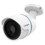 Камера видеонаблюдения LONGSE LBN24HTC100B