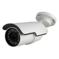 Камера видеонаблюдения LONGSE LBYT40AD130S
