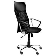 Кресло офисное ПРИМТЕКС ПЛЮС Ultra Chrome C-11