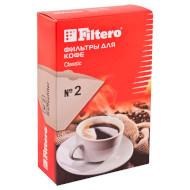Набор фильтров для капельной кофеварки FILTERO Classic №2