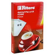 Набор фильтров для капельной кофеварки FILTERO Premium №4