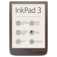 Электронная книга POCKETBOOK 740 Dark Brown (PB740-X-CIS)