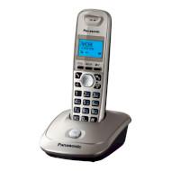 DECT телефон PANASONIC KX-TG2511 Platinum