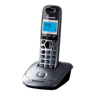 DECT телефон PANASONIC KX-TG2511 Metallic