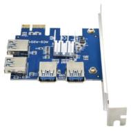 Адаптер DYNAMODE RX-RISER-CARD-PCI-E-1-TO-4
