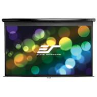 Проекционный экран ELITE SCREENS Manual M120UWH2 265.7x149.4см