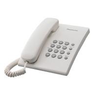 Проводной телефон PANASONIC KX-TS2350 White
