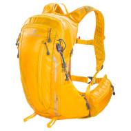 Рюкзак спортивный FERRINO Zephyr HBS 12+3 Yellow (75810HGG)