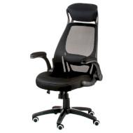 Кресло хай-тек SPECIAL4YOU Briz 2 Black (E4961)