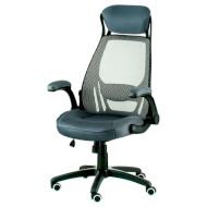 Кресло хай-тек SPECIAL4YOU Briz 2 Gray (E4978)