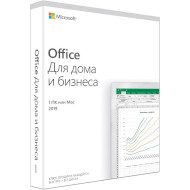 ПО MICROSOFT Office 2019 Home & Business Russian 1PC (T5D-03248)