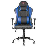 Кресло геймерское TRUST Gaming GXT 707 Resto Blue (22526)