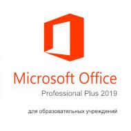 ПО MICROSOFT Office 2019 Professional Plus Ukrainian 1PC OLP NL Academic ESD (79P-05726)