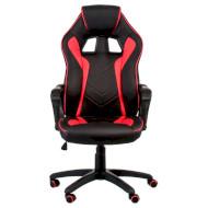 Кресло геймерское SPECIAL4YOU Game Black/Red (E5388)