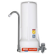Фильтр для питьевой воды БРИЗ Евро-Люкс