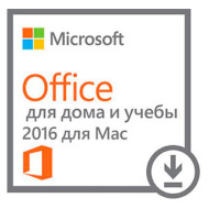 ПО MICROSOFT Office 2016 Home & Student for Mac Multilanguage 1PC ESD (GZA-00665)