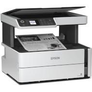 МФУ EPSON M2170 (C11CH43404)