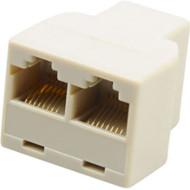 Розгалужувач порту локальної мережі ATCOM 12450 White