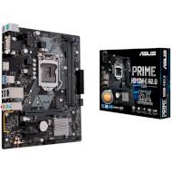 Материнская плата ASUS Prime H310M-E R2.0/CSM