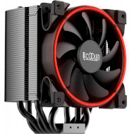 Кулер для процессора PCCOOLER GI-H58UB Corona Red