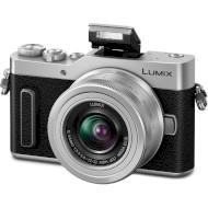 Фотоаппарат PANASONIC Lumix DC-GX880 Silver Kit Lumix G Vario 12-32mm f/3.5-5.6 ASPH. MEGA O.I.S.