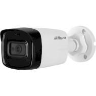 Камера видеонаблюдения DAHUA DH-HAC-HFW1400TLP-A 2.8mm