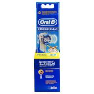 Насадка для зубной щётки ORAL-B Precision Clean EB20 (81317994)