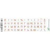 Наклейки на клавиатуру GRAND-X Protection Cyrillic 52 клавиш, прозрачная основа, красные буквы (GXMPOW)