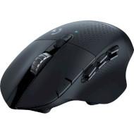 Мышь LOGITECH G604 LightSpeed