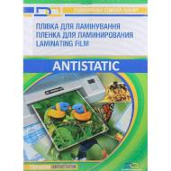 Плёнка для ламинирования D&A Art Antistatic 65x95 мм 150мкм 100л (11201010210YA)