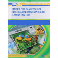 Плёнка для ламинирования D&A Art 85x120 мм 75мкм 100л (1120101080600)