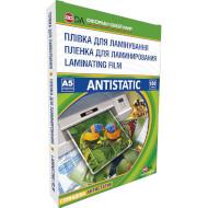 Плёнка для ламинирования D&A Antistatic A5 150мкм 100л (1120101111000)