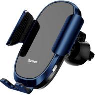 Автодержатель для смартфона BASEUS Future Gravity Car Mount Blue (SUYL-WL03)
