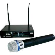 Микрофонная система BEYERDYNAMIC Opus 669 Set 506-530 MHz (700630)