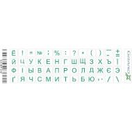 Наклейки на клавиатуру GRAND-X Protection Mini 52 клавиш, прозрачная основа, зелёные буквы (GXMPGW)