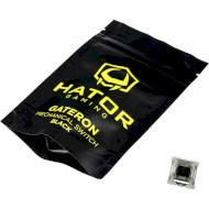 Набор переключателей HATOR Optical Switch Outemu Brown
