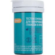 Тест-смужки для глюкометра LONGEVITA Smart 50 шт/уп