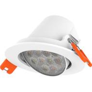 Умный светильник XIAOMI YEELIGHT LED Spotlight Mesh Edition (YLSD04YL)