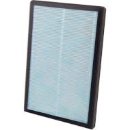 Фильтр для очистителя воздуха ESPERANZA EHP003H11