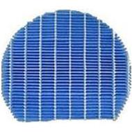 Фильтр для очистителя воздуха SHARP UZ-HD6MF
