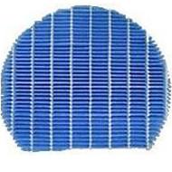 Фильтр для очистителя воздуха SHARP UZ-HG6MF