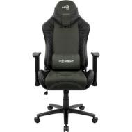 Кресло геймерское AEROCOOL Knight Hunter Green (ACGC-2027101.G1)