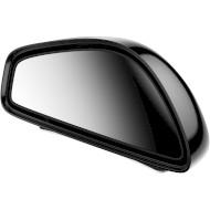 Автомобільне додаткове дзеркало заднього виду BASEUS Large View Reversing Auxiliary Mirror Black (ACFZJ-01)