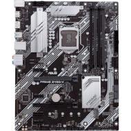 Материнская плата ASUS Prime Z490-V/SI Bulk