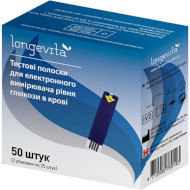 Тест-полоски для глюкометра LONGEVITA 50 шт/уп