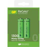 Аккумулятор GP ReCyko+ AA 1300мАч 2шт/уп (130AAHCE)