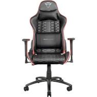 Кресло геймерское TRUST GXT 717 Rayza (23377)